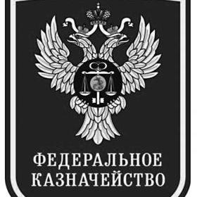 -лого.jpg