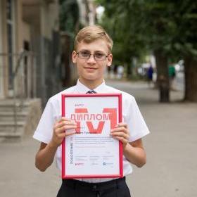 Таганрогский школьник Иван Тумаков победил в федеральном конкурсе «Будущее время Поколения М»