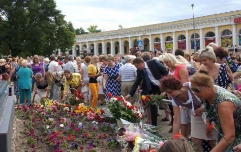 В Таганроге почтили память Антона Павловича Чехова