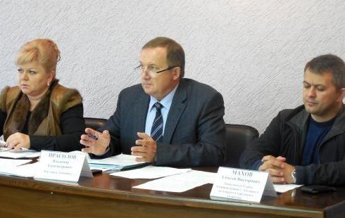 администрация города таганрог телефон