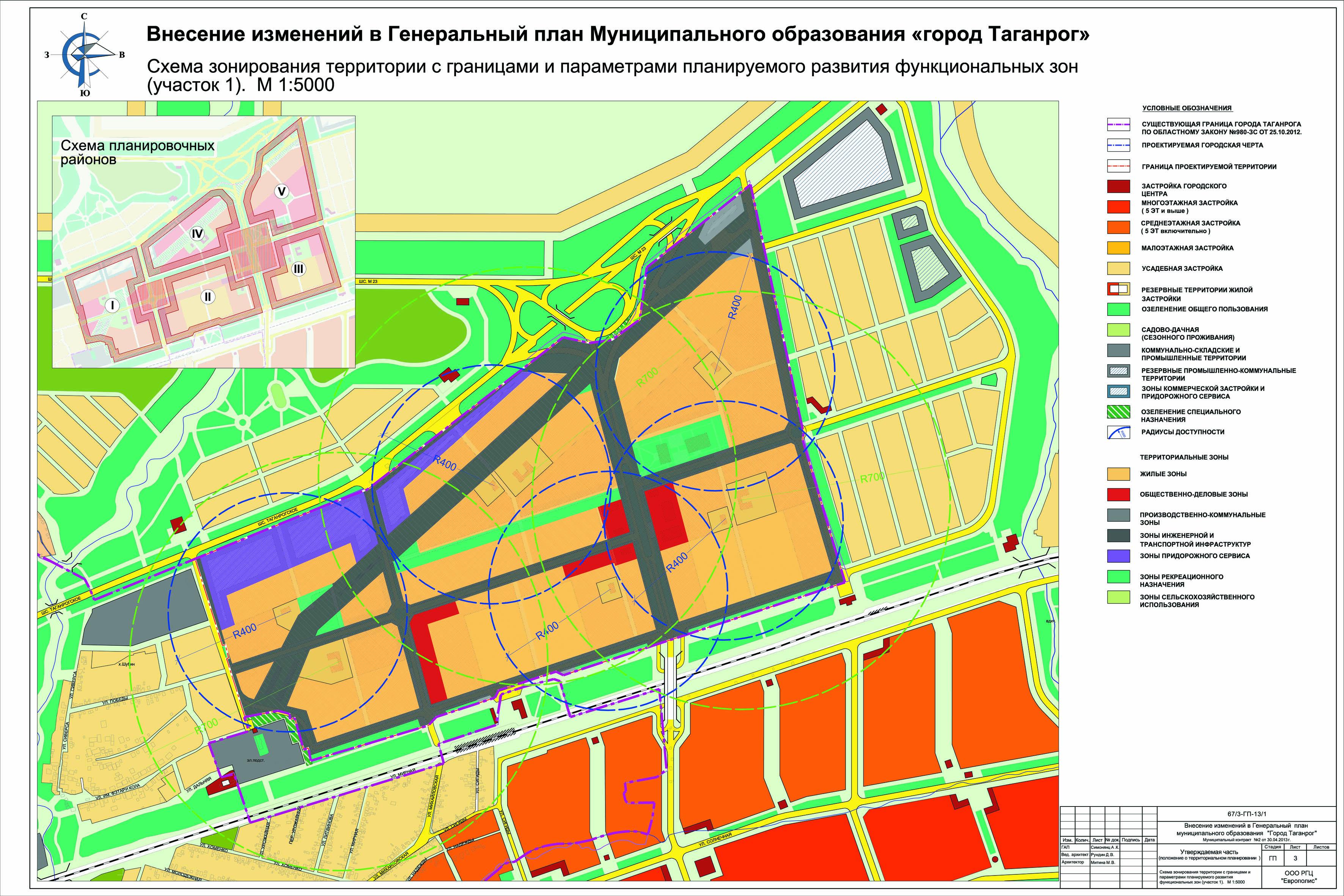 Схема округов таганрог